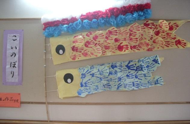 すべての折り紙 折り紙 鯉のぼり : 1階廊下の壁画は、こいのぼり ...